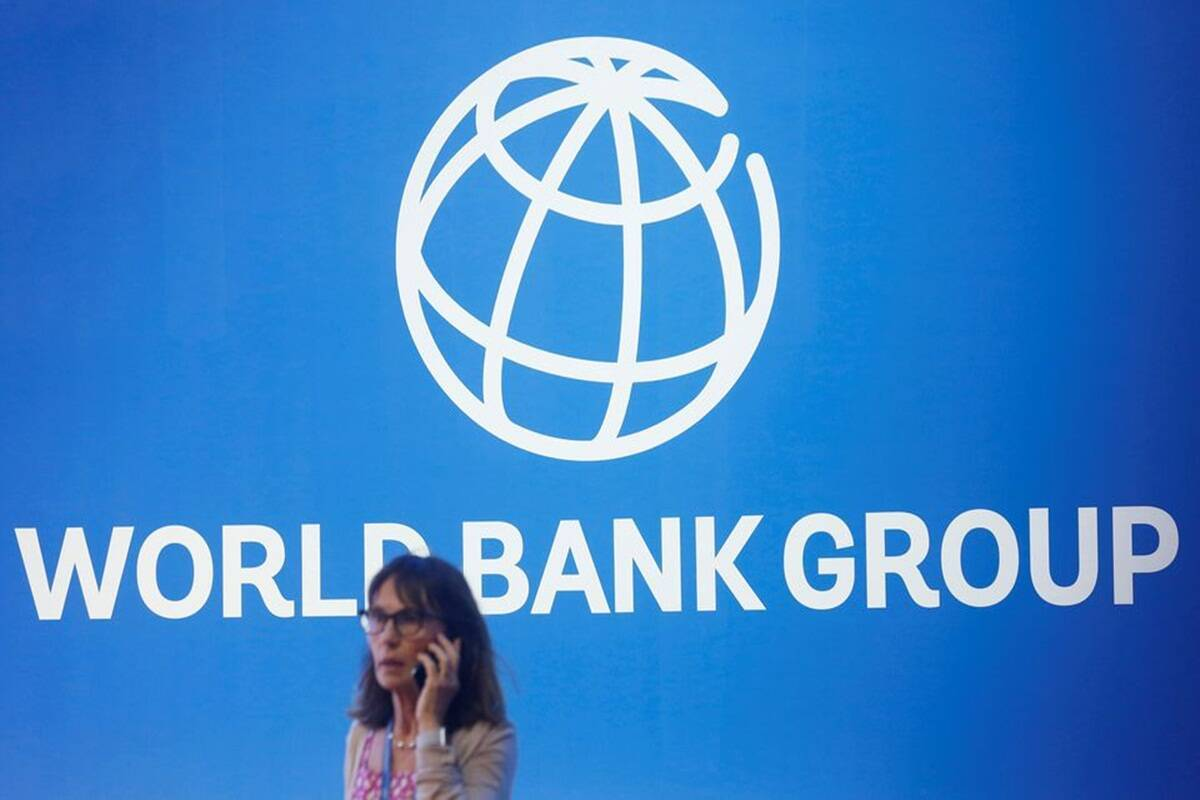 World Bank will not publish the Ease of Doing Business report, said - pressure was put on increasing China's ranking