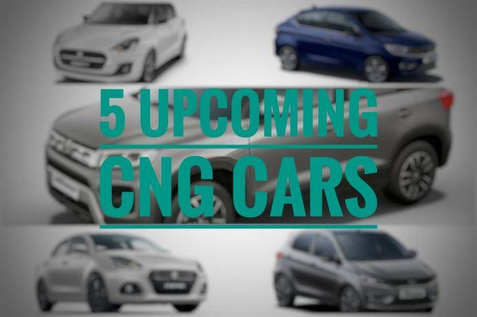 5 upcoming CNG cars in India