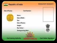 Aadhaar Card Fraud: Have you updated the mobile number on Aadhaar, do this measure to avoid fraud