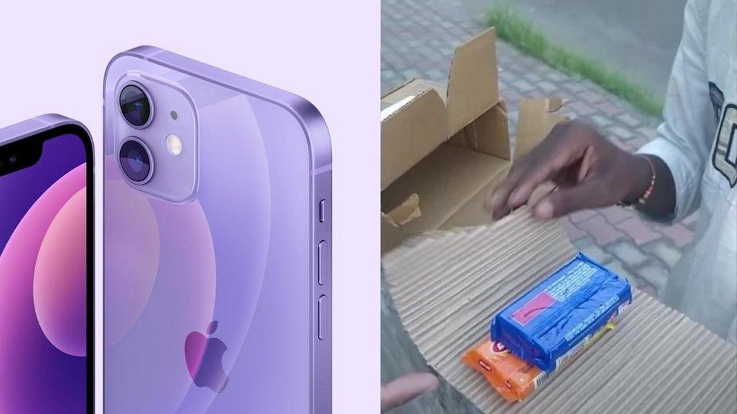 ग्राहक ने फ्लिपकार्ट सेल में ऑर्डर किया 51,000 रुपए का आईफोन 12, बॉक्स के भीतर निकले साबुन के दो बार