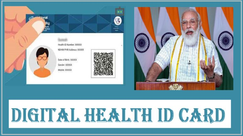 Digital Health Card Apply Online: Know How to Apply Online for Digital Health ID Card?  Know details here