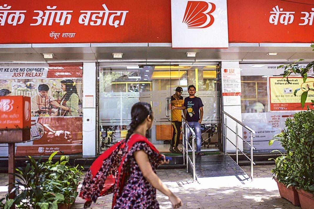 Bank of Baroda cuts home loan rates