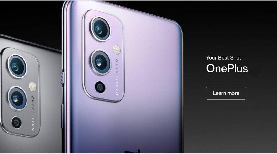 OnePlus 9RT Launch: लॉन्च से पहले जानें वनप्लस के इस फोन के स्पेसिफिकेशन और खूबियां
