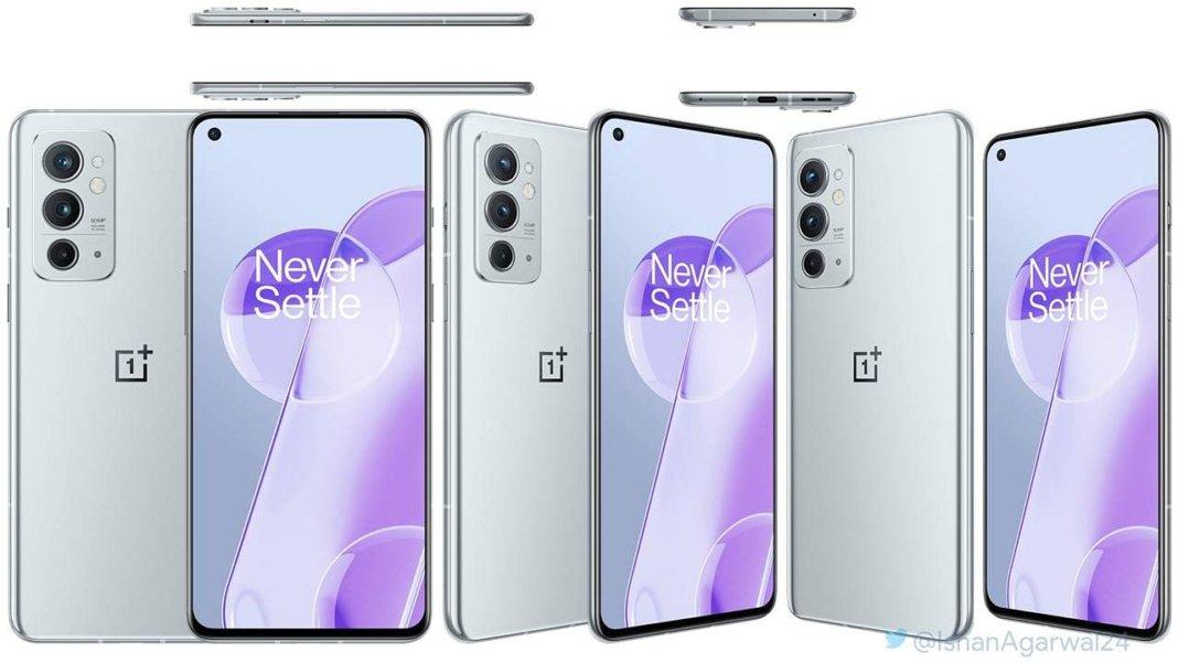 OnePlus 9RT vs OnePlus 9R: दोनों स्मार्टफोन्स के बीच ये हो सकते हैं अहम बदलाव, इस दिन होगी लॉन्चिंग