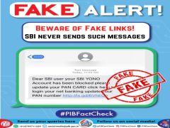 SBI Alert!  This message of SBI blew the customers away, be careful