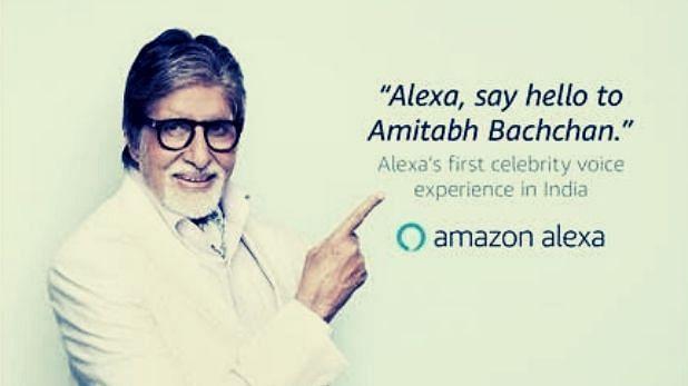 Amazon Alexa से अमिताभ बच्चन की आवाज में करना चाहते हैं बात? अपनाएं ये आसान तरीका
